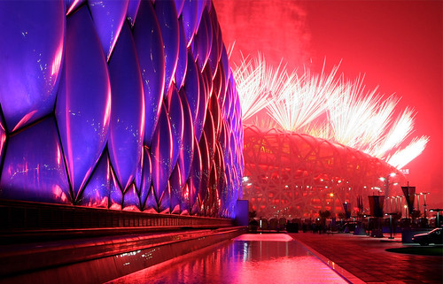 Beijing 2008 Olympic opening ceremony