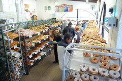 meal, baking, bakery, food, food processing, dessert, aisle,