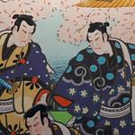 Kabuki-za poster