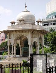The Quran At Charing Cross Lahore Pakistan