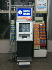 outdoor structure(0.0), cash(0.0), automated teller machine(0.0), vending machine(0.0), machine tool(0.0), payphone(0.0), machine(1.0), kiosk(1.0),