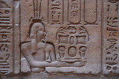 EGYPT January 2008