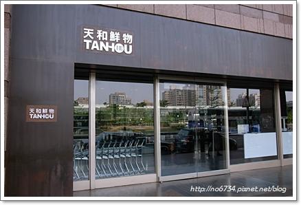 20081005_SnapShot_019.JPG f