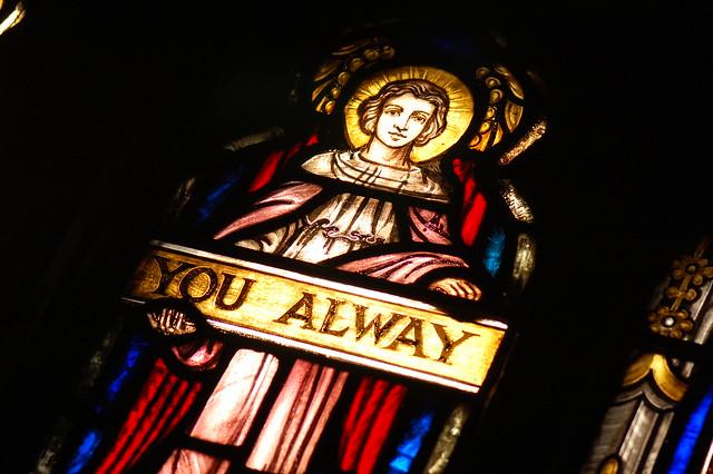 Header of alway