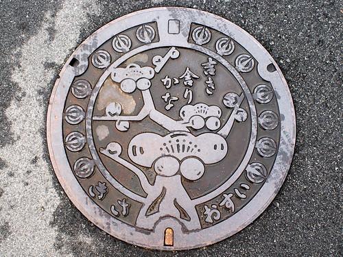Kisa Hiroshima manhole cover(広島県吉舎町のマンホール)