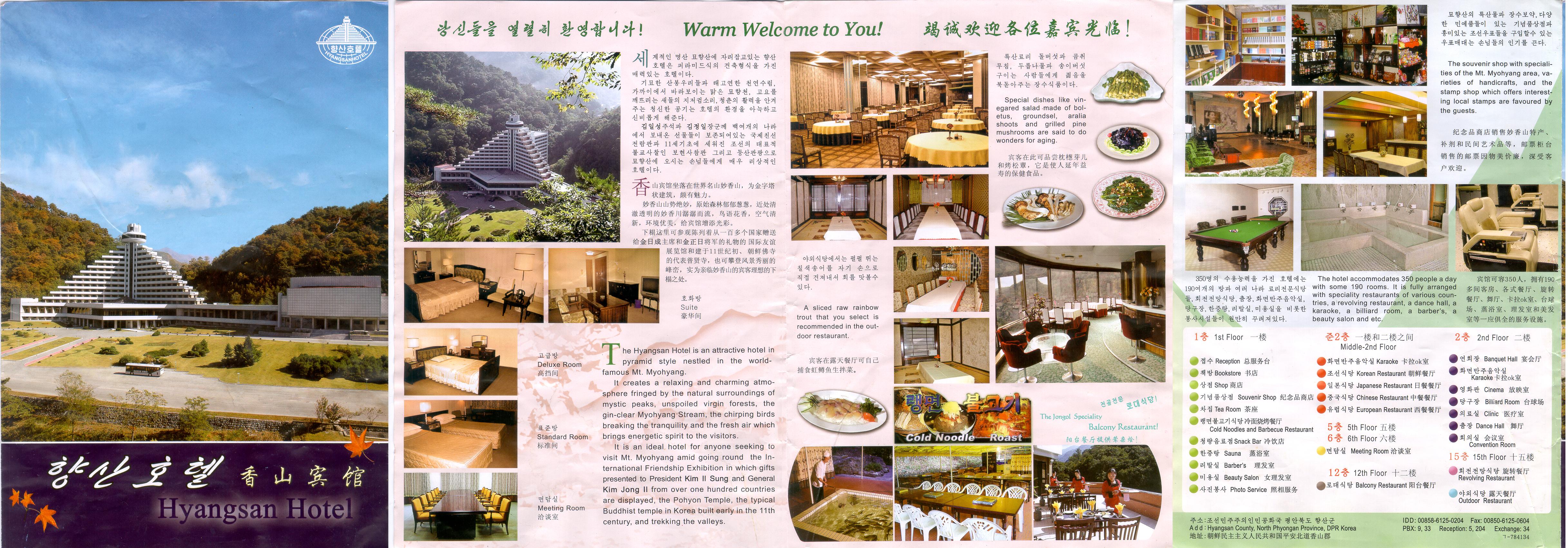 Hotel brochure design sample for designer and company for Hotel brochure design