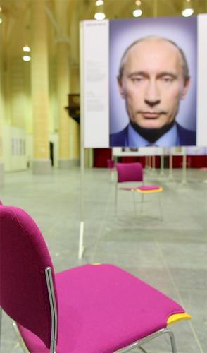 WPP seat