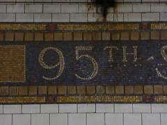 Fort Hamilton, NY 26 95th Street subway station tilework