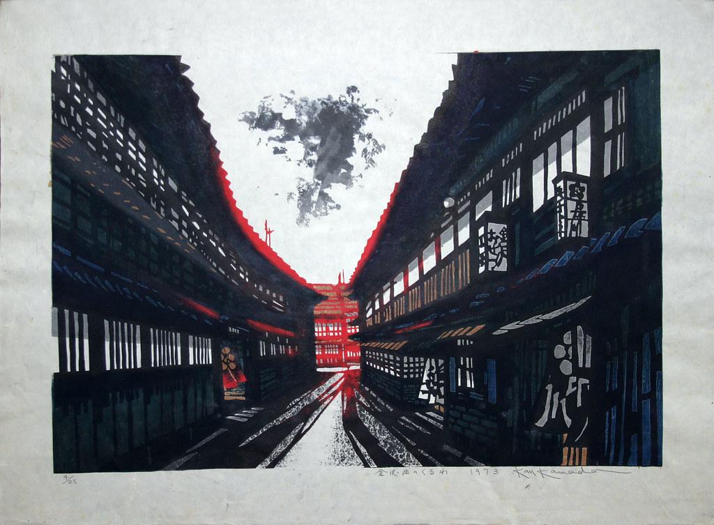 Adult Guide in Kanazawa
