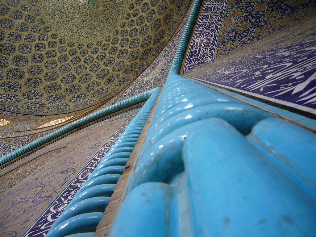 Esfahan Sheik Lotfallah Mosque 2