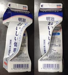 label,