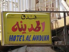 Hotel Al-Madina
