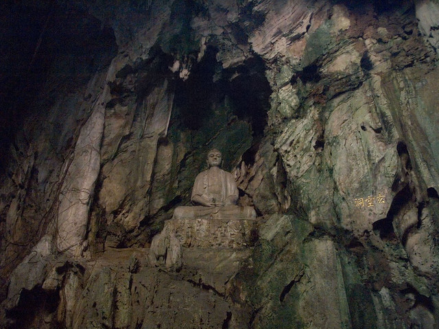 Danang Marble Mountain Cave 2 P7229054 Flickr Photo
