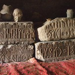 Ancient Blocks With Sabaean Inscriptions, Yeha, Ethiopia