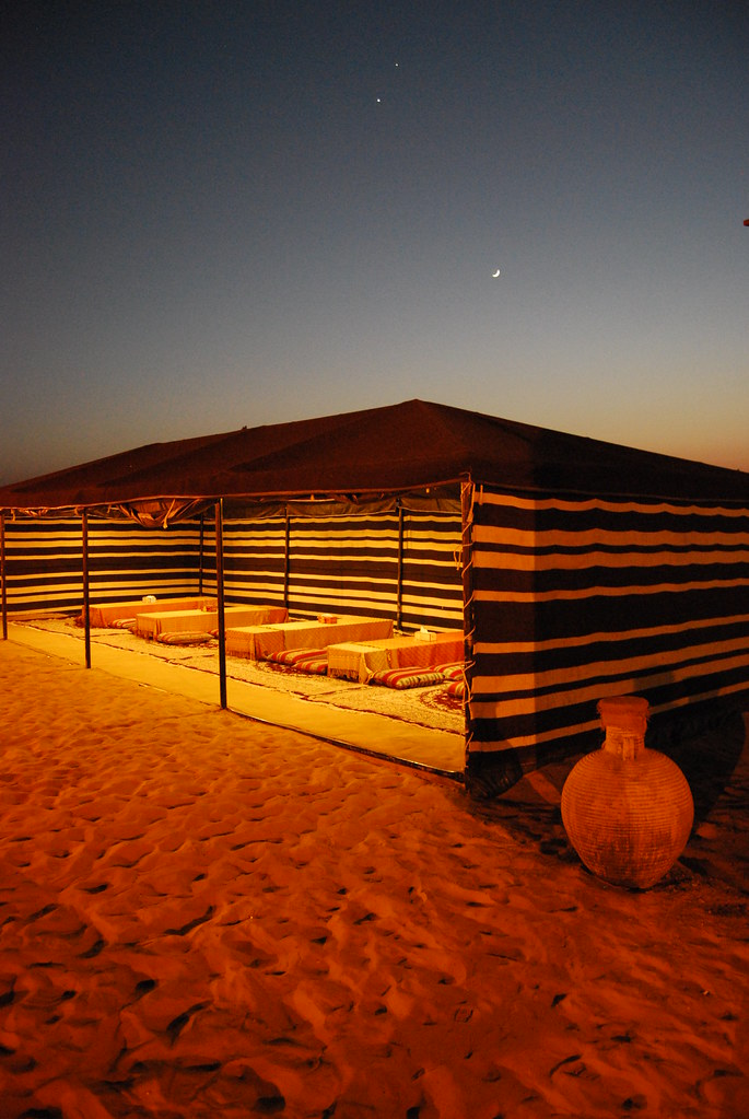 United Arab Emirates - Desert Tent