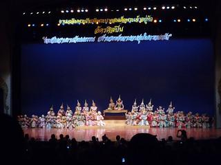 thai ramakien show on the king's birthday = thailand cultural centre=bangkok