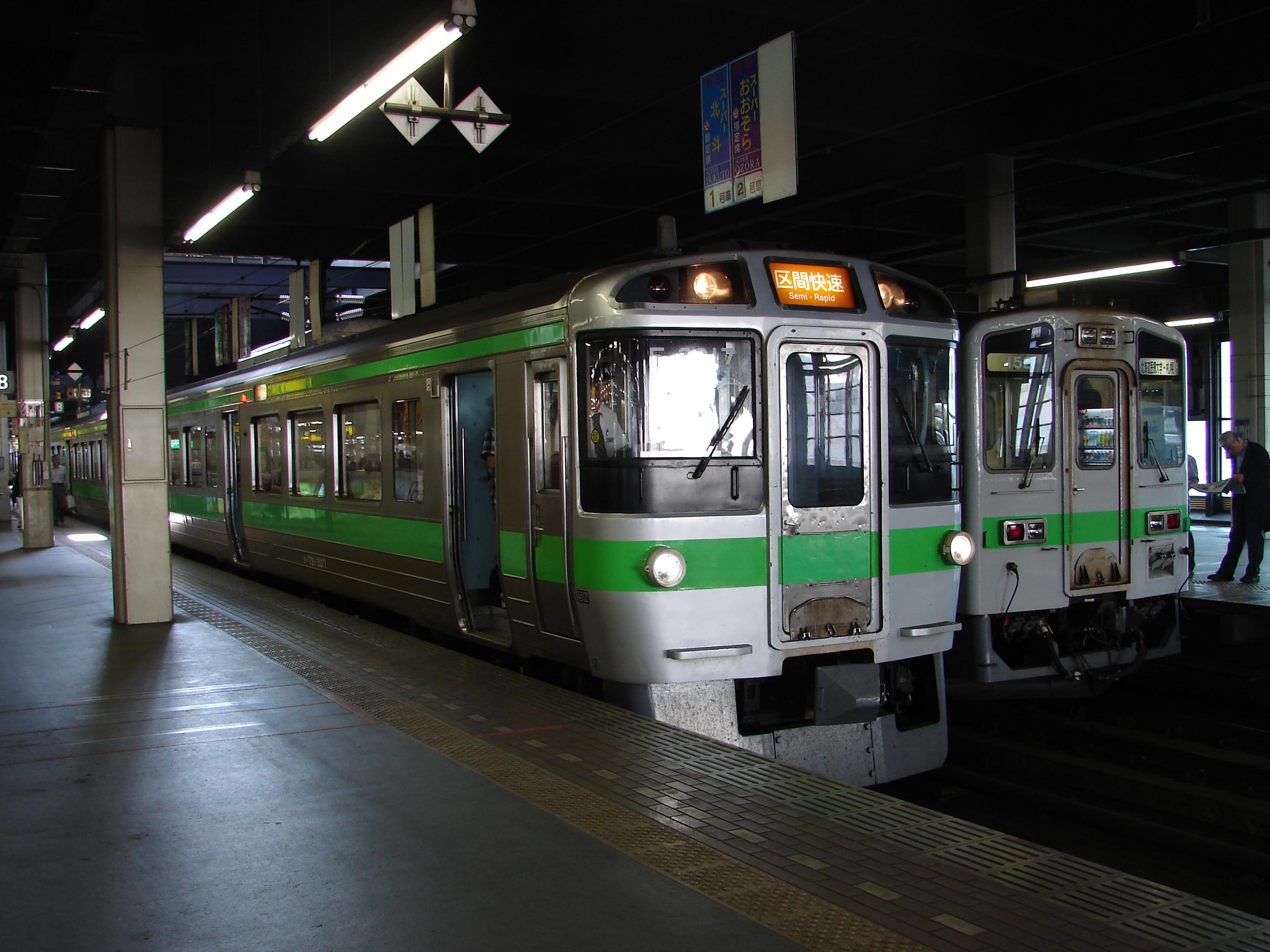 JR北海道キハ141系気動車 - KiHa 141 series