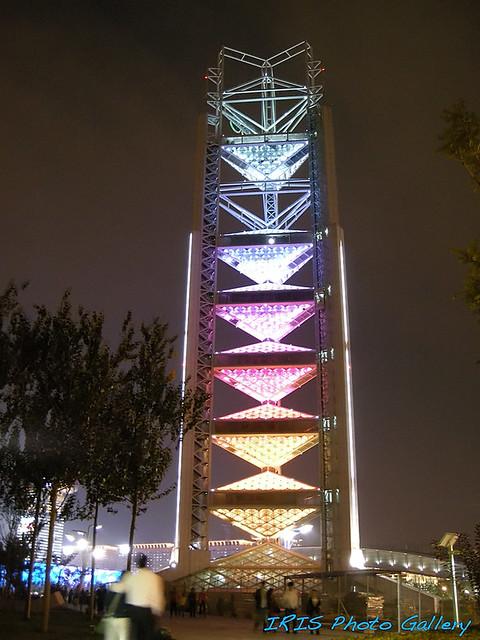 北京奥林匹克公园:玲珑塔