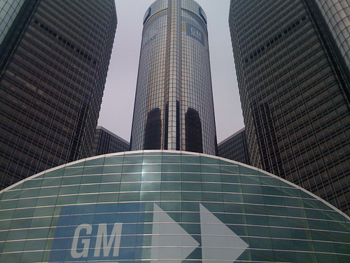 Inside the belly of the general motors headquarters - Traffic planning and design layoffs ...