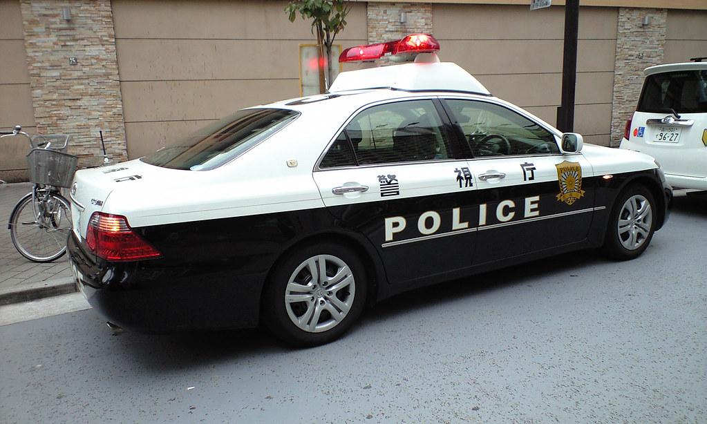 POLICE CAR - Metropolitan Police Department