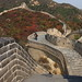The Great Wall of China (2)