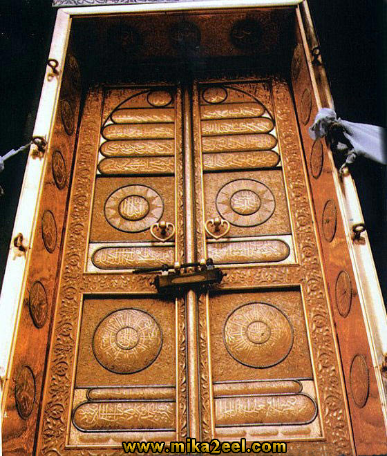 Kabah (Makkah Al-Mukarramah)