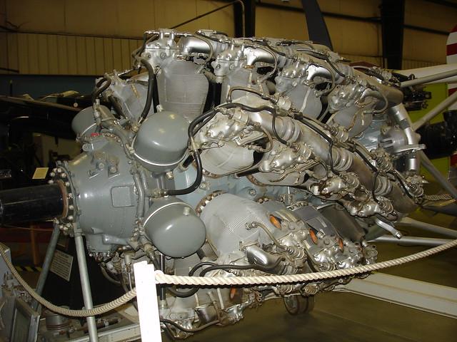 Huge Engine