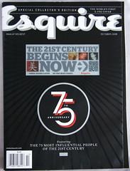 esquire magazine e-paper cover