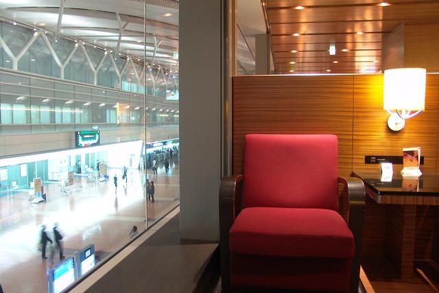 """Airport lounge @ Haneda Airport """"Terminal 2""""."""
