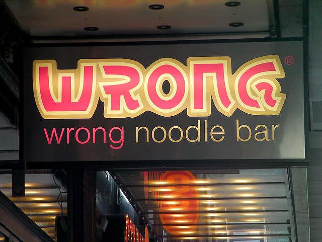 Wrong Noodle Bar