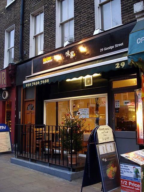 Korean Restaurant Goodge Street