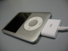 iPod Nano 3G
