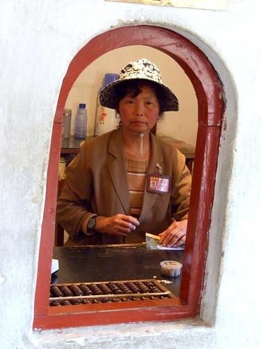 Xi Shan, mars 2007