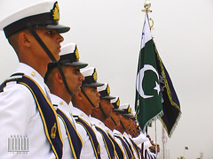 Pakistan First [ Explored ]