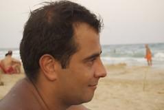 profilo mino