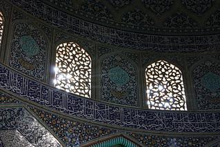 Sheikh Lotfollah Mosque, Esfahan