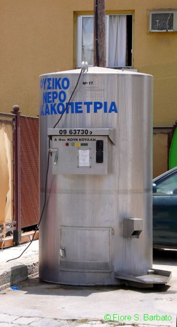 Cipro [CY], Ayia Napa,Distributore di acqua potabile.  Flickr - Photo Sharing!