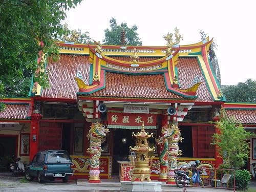 Hock Guan Kong Temple, Phuket City