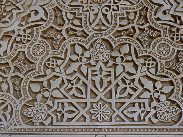 Alhambra pattern 13