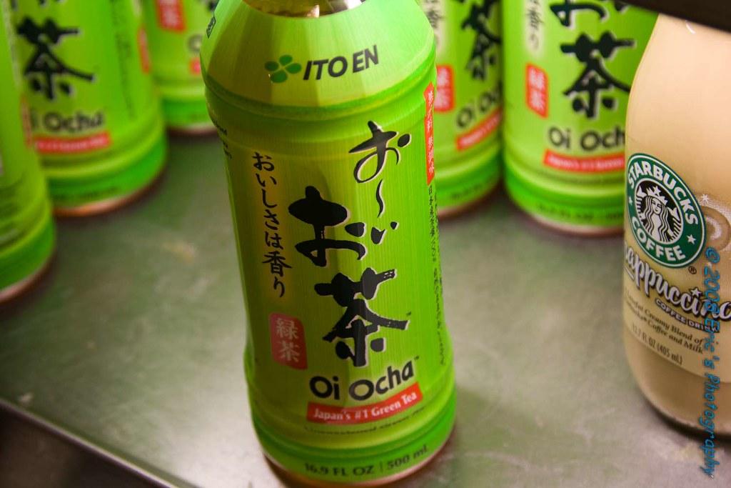 Light Green Tea