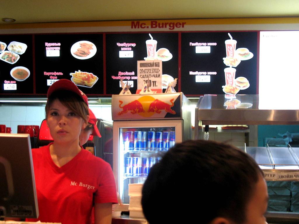 Mc Burger