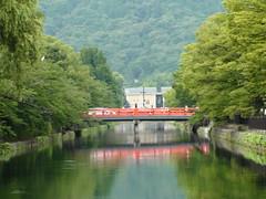 Canal In Okazaki, Kyoto
