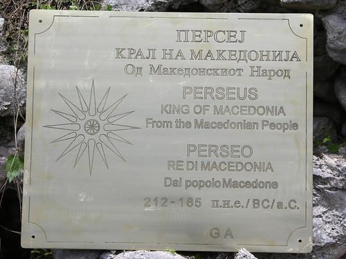 King Perseus Macedonian Tomb 03