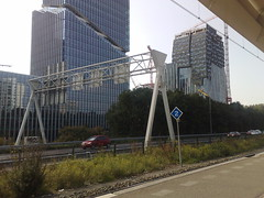 25/09/2008