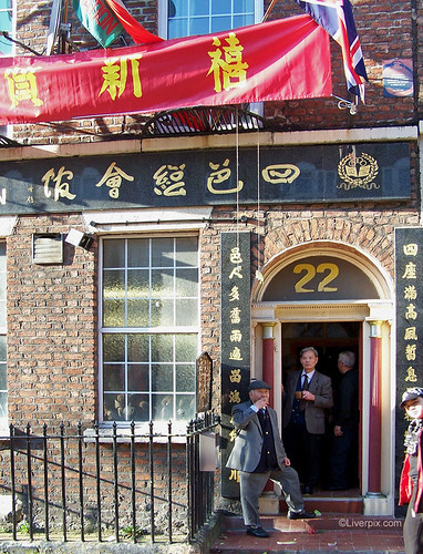 Chinese New Year,2008 (35)