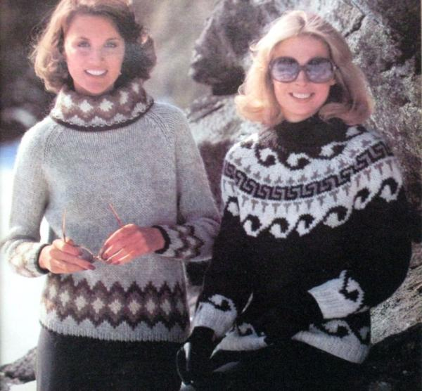 Vintage Knitting Pattern 1970s Fair Isle Turtlenecks A Photo On