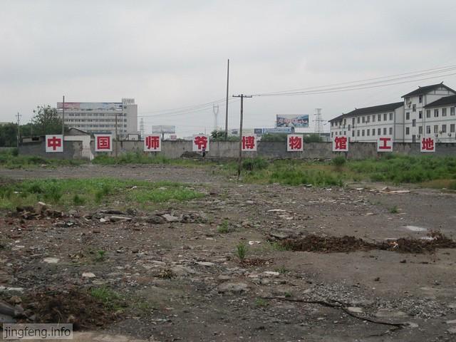 安昌古镇风景