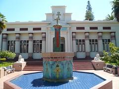 Exterior Fountain Rosicrucian Egyptian Museum and Planetarium San Jose