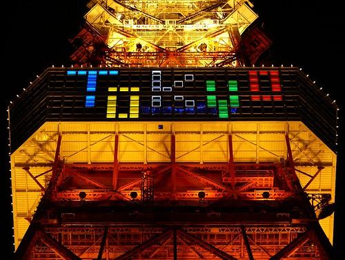東京オリンピックで株価が上がりそうな五輪関連銘柄