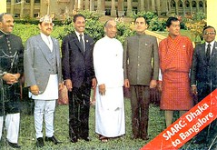 Second SAARC Summit - Bangalore, India (16/17 November 1986)